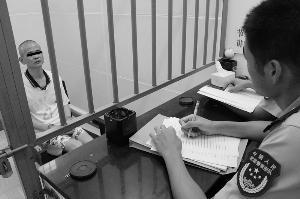 男子犯下命案后改名换姓打黑工 抛下孕妻潜逃15年 回家自首接受法律制裁