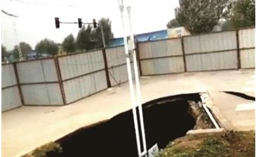 沈阳在建地铁塌方3人遇难:面积约32平方米 事故原因正在进一步调查中