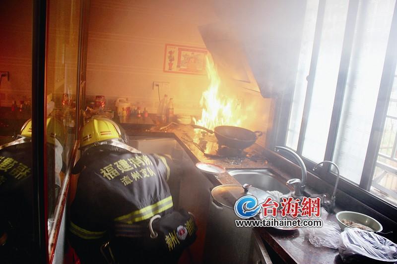清晨煮粥煤气瓶着火眼五广州桥小学图片