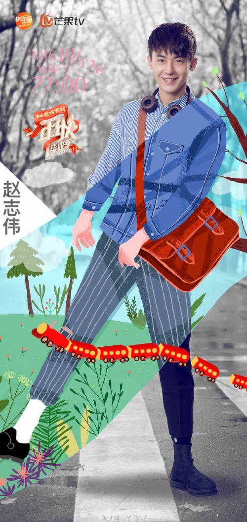 一年级毕业季 虞书欣张昊玥加盟原因揭晓 一年级第三季毕业季旁听生