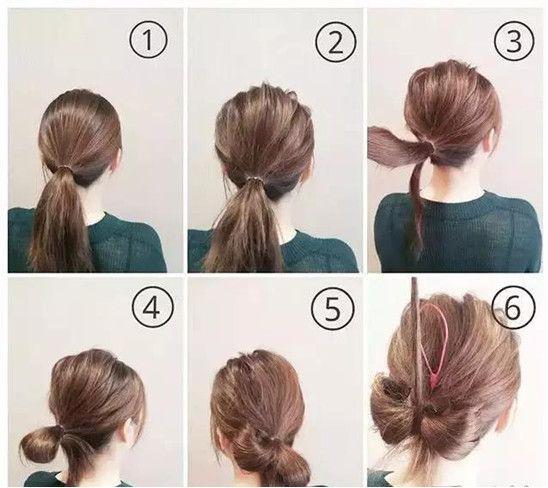 盘发步骤图解:   1、首先将头发扎成一个低马尾,头顶的头发拉扯蓬松。   2、再将马尾分成两份,留下一股较少的。   3、将多的那部分扎成对折马尾,在用剩下一股头发将因马尾对折形成的扇形发髻分成两部分,用穿发针从头发里穿过,发卡固定,就完成了。   (来源:东方网)   (原标题:不会梳盘发真的low爆了!手残党试试这5款)   (原文地址:http://mini.
