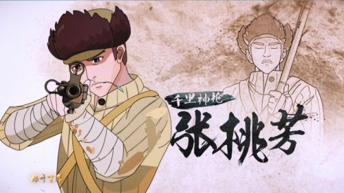 《最可爱的人》收官 首部展现抗美援朝战争历史的动画