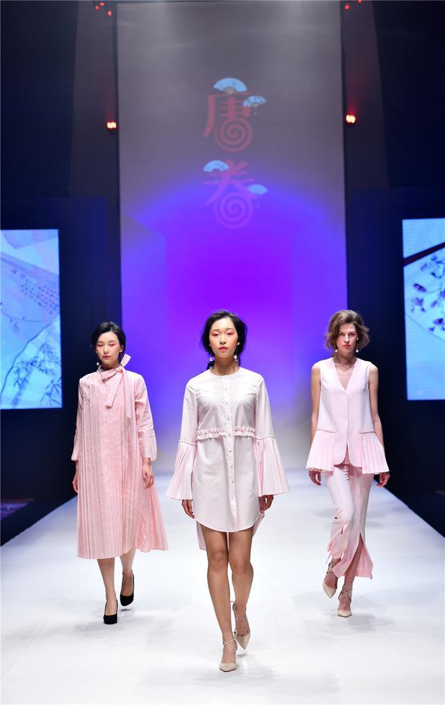 """中国元素   现代高级成衣 = """"开卷有衣""""2017春夏发布"""