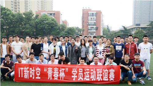 武汉UI设计培训,来IT新时空学校免费试学7天