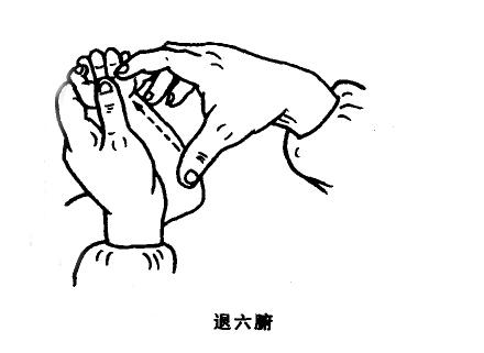 小儿推拿退烧手法 宝宝发烧按摩退烧图解(2)