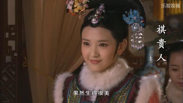 《甄嬛传》里瓜尔佳氏惨死 竟因华妃