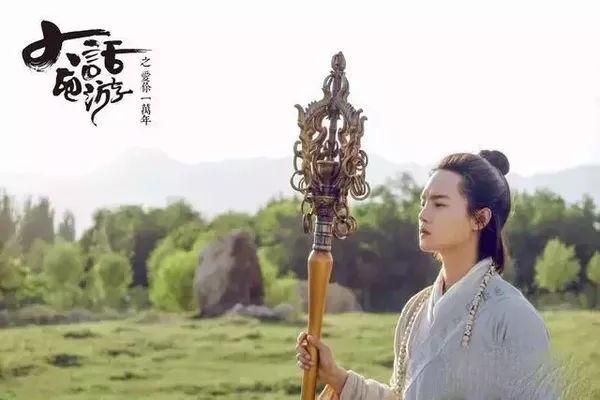 剧中女一号紫霞仙子将由新生代演员赵艺出演