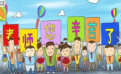 感恩节对老师家人父母短信祝福语大全 感恩节贺卡祝福语图片