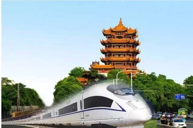 网络配图 中新网大连电 大连北武汉G2625次高铁列车5日上午正式开行,这是大连和武汉间的首趟高铁,全程时间也由原来的26小时,压缩至现在的11小时左右,极大缩短了大连到武汉的物理距离。 据介绍,G2625次由大连北始发,途经鲅鱼圈、营口东、盘锦、锦州南、山海关、秦皇岛、唐山、天津、天津西、霸州西、保定东、石家庄、高邑西、邯郸东、安阳东、新乡东、郑州东、许昌东、驻马店西、信阳东、武汉共22个高铁站;运行时间10小时54分,运行里程2081公里,全程票价从871元到2731.