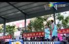 灌口2017元旦篮球赛 深青村夺冠!