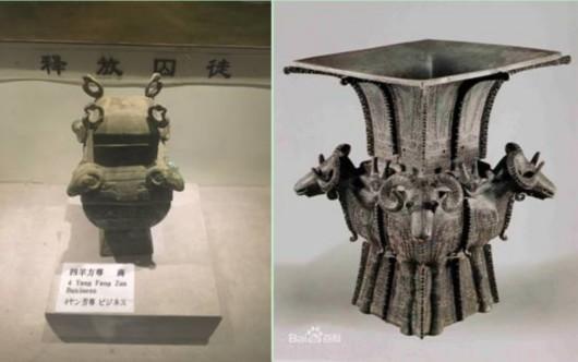 中国 国家博物馆/最后是鸿门宴遗址,下面左边的为其中展出的四羊方尊展品,右边...