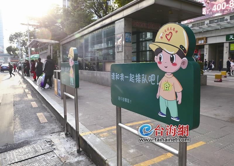 排队上公交的简笔画
