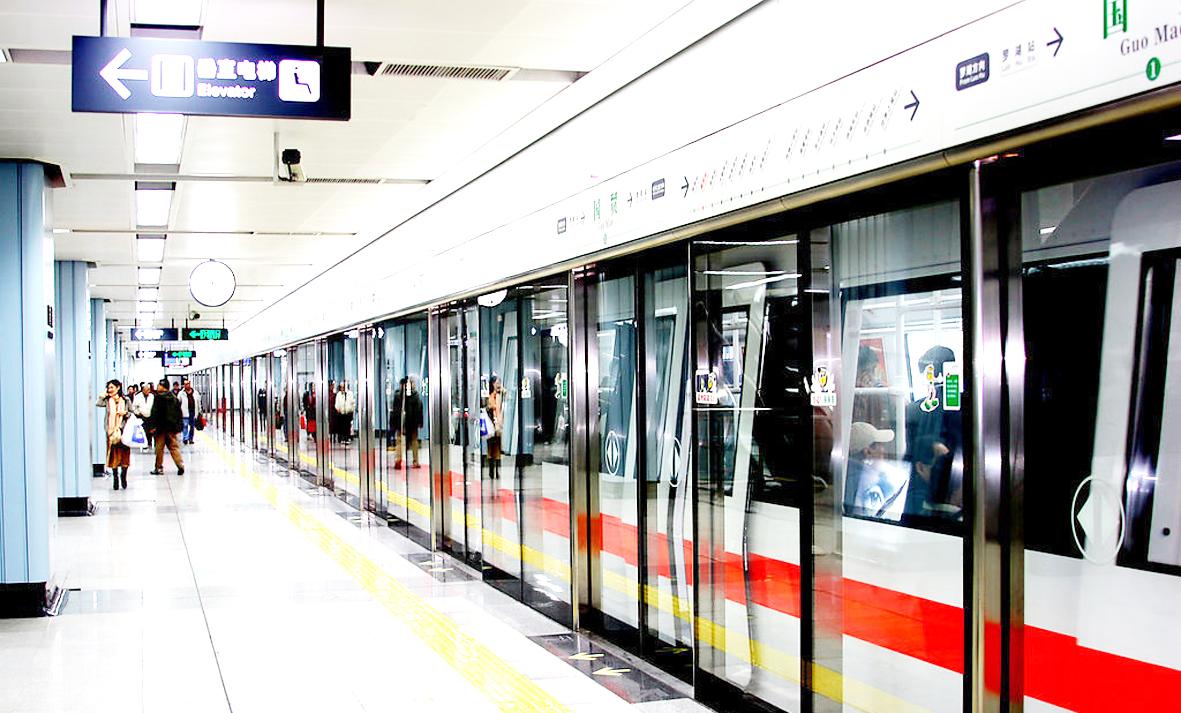武汉地铁开行夜间 大站快车 服务春运