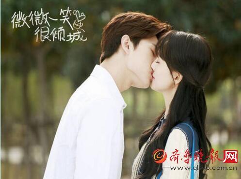 赵丽颖何炅接吻图片