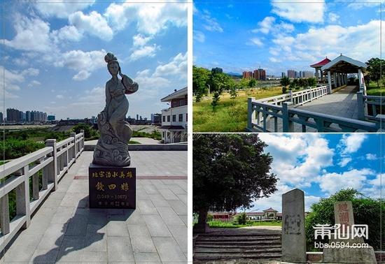 仙游榜头灵山风景区