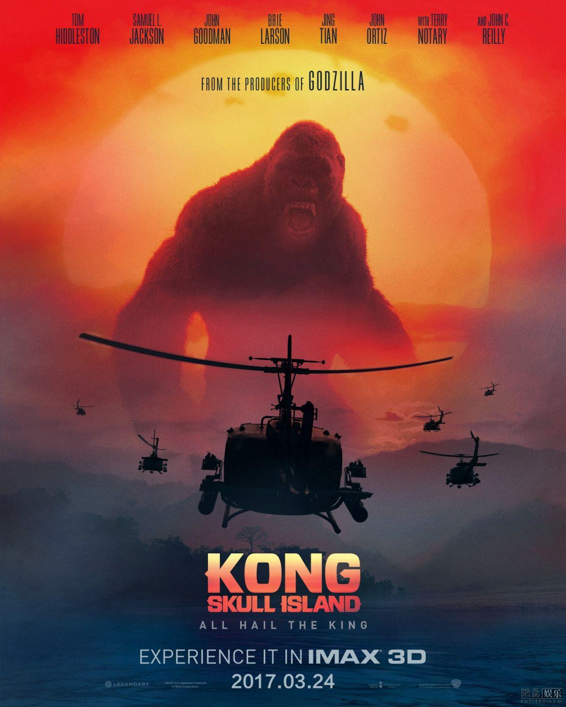 《金刚:骷髅岛》曝imax艺术海报 金刚人类的矛盾一触即发