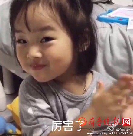 韩国萌娃权律二表情包gif动态图下载 权律二图片头像大全(8)