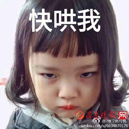 韩国萌娃权律二表情包gif动态图下载 权律二图片头像大全(5)