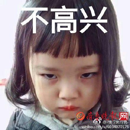 韩国萌娃权律二表情包gif动态图下载 权律二图片头像大全(3)