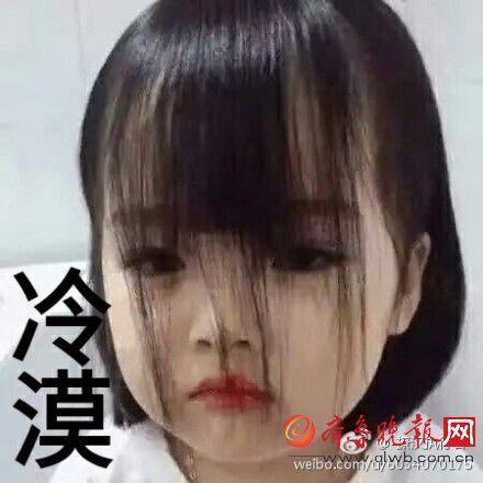 韩国萌娃权律二表情包gif动态图下载 权律二图片头像大全(4)