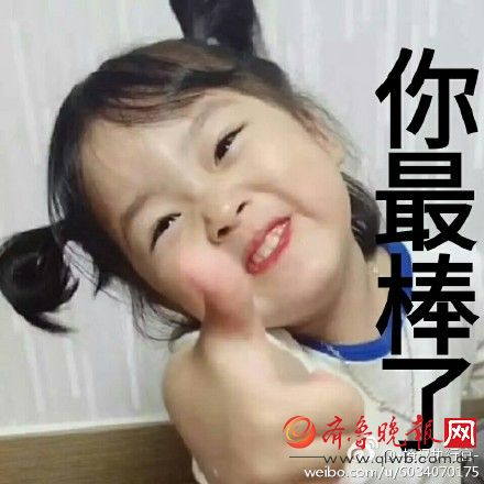 韩国萌娃权律二表情包gif动态图下载 权律二图片头像大全(2)