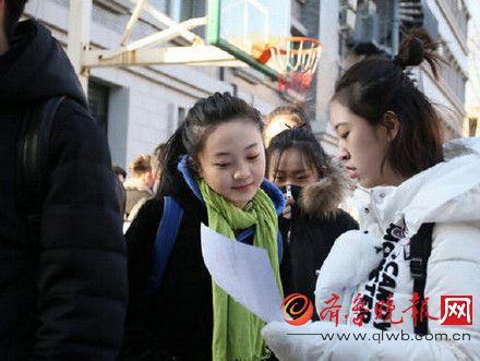 2017年北京电影学院复试名单完整版 王俊凯通过复试 林妙可落榜或是图片