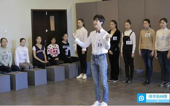 北京电影学院2017年本科招生考试于拉开帷幕,林妙可和王俊凯分别于的图片