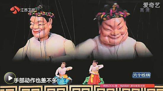 泉州提线木偶登上《最强大脑》 为选手制造高难度(6)