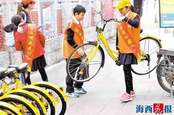 厦门小学单车街头倡导v小学怀孕路人邀学生签小学生早恋共享图片