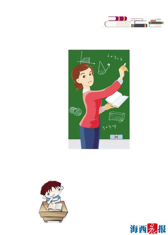 厦门各中小学代课老师招聘停不下来却难招到