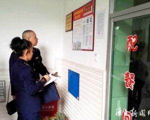 漳平春季学校食堂食品安全保卫战