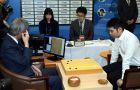 世界职业围棋锦标赛首轮芈昱廷、连笑将战韩日强敌