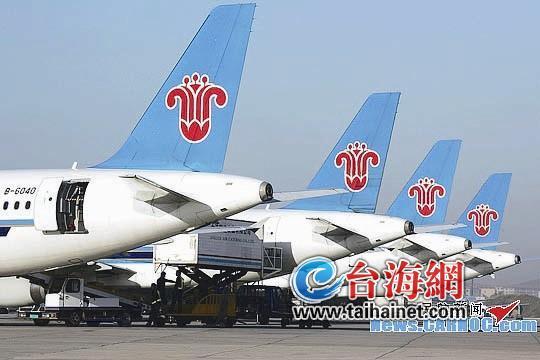 """北京-哈尔滨""""的航班"""