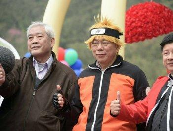 """亮瞎了!台北市长柯文哲扮""""火影忍者""""画风居然这样"""