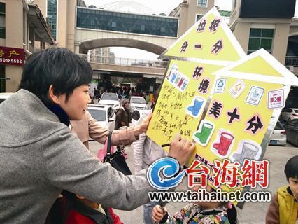 """幼儿园前埔分园的小志愿者们,举着展板,向市民宣传着""""垃圾分类""""等文明"""