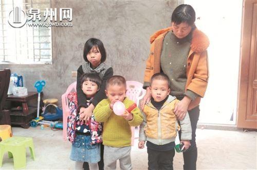 母亲自杀父亲溺水身亡 惠安四孤儿让人牵肠挂肚