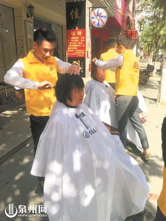 晋江一理发店关爱老年人 每月一次一元理发