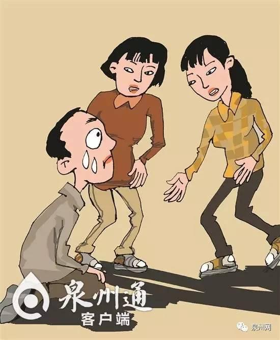 薄情丈夫下跪求结婚 婚后养小三让妻子净身出户