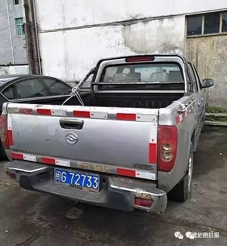 13,车牌号:闽g1593a,北京现代牌bh6430my 2.