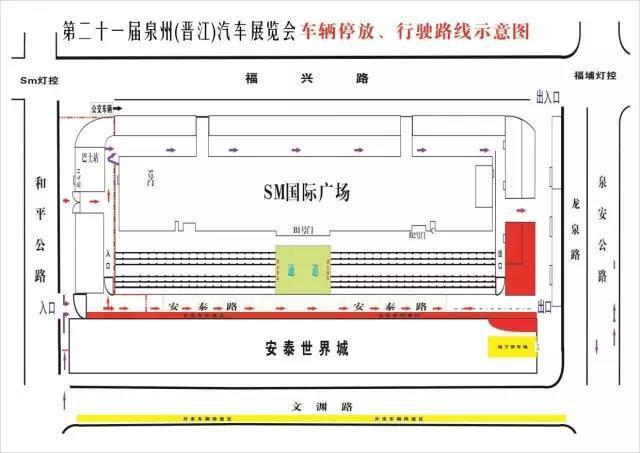 明起至5月2日 晋江SM广场周边的这几条路将管制