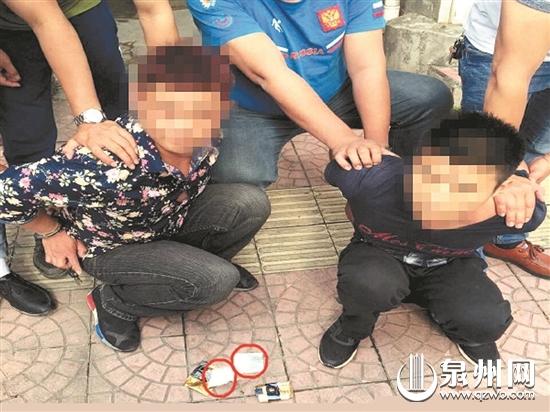 抓获3名吸毒违法人员之后 安溪警方顺藤摸瓜斩断贩毒链条