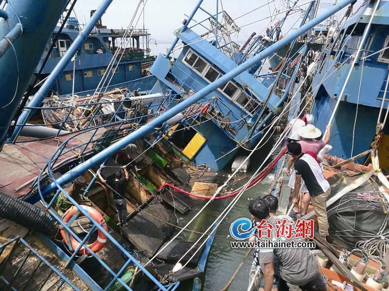 泉州石狮祥芝海域一艘渔船漏水严重 警民携手救援