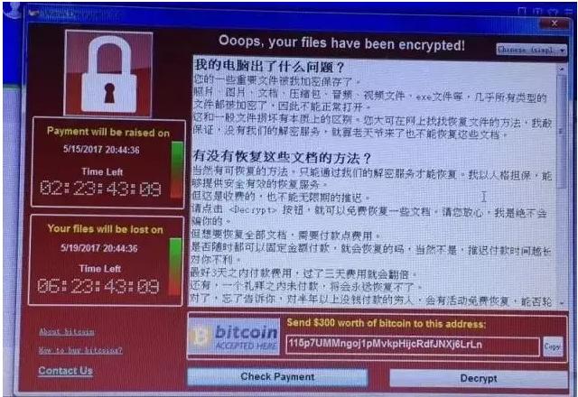 紧急!新型电脑病毒来袭 福州加油站都被影响