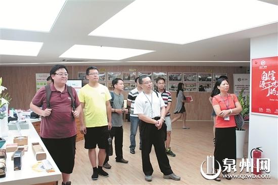 福建省首批服务型制造公共服务平台出炉 泉企十有其三
