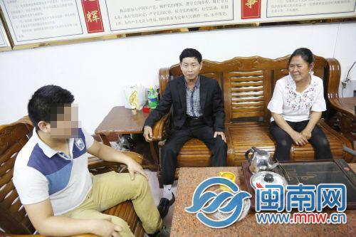 儿子在云南被拐22年 在晋江再见时已成人父