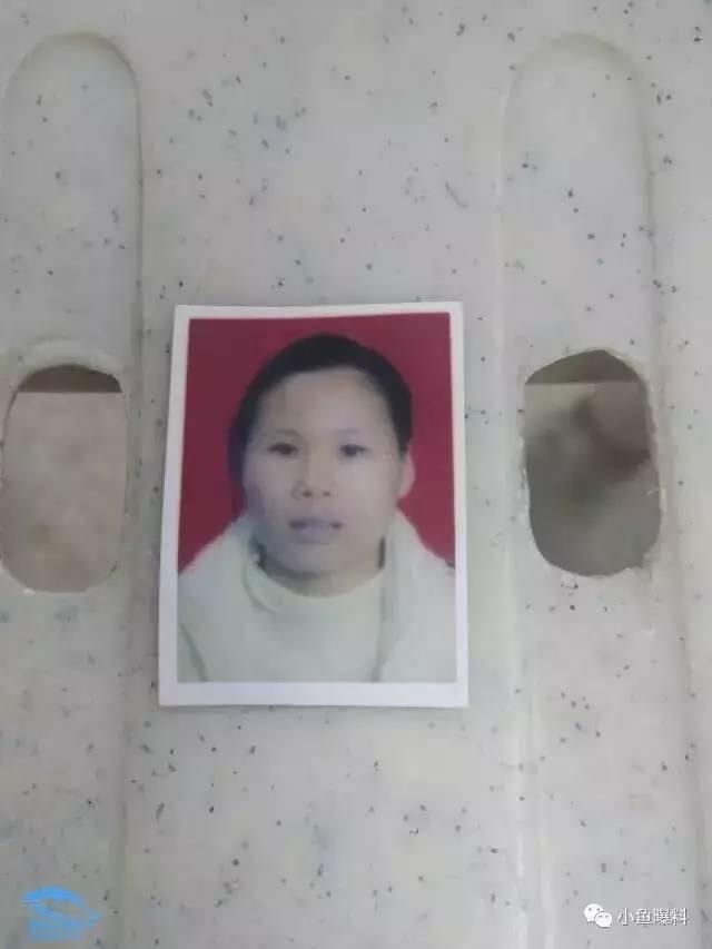 求助!惠安女子失踪9天 家里还有4岁孩子在等她
