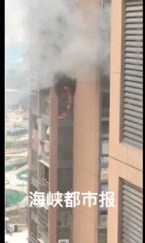 突发!福州仓山一单元房15层着火 现场浓烟滚滚