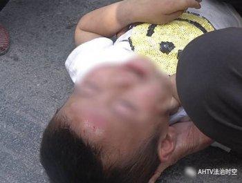 五岁儿子被车撞飞 老爸坐车扬长而去
