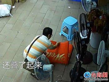 厦门:奇葩贼连地毯都不放过