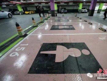 福州一商场出现女性专属停车位 引热议